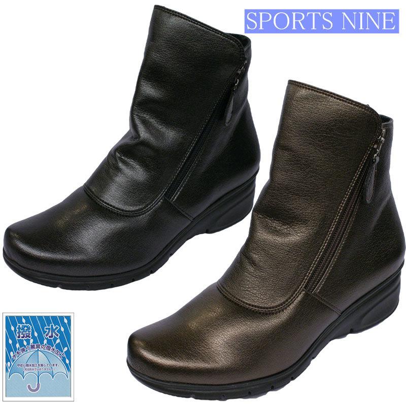 【送料無料】NINE DI NINE ナインディナイン 14740 ブラック合わせやすさと履き心地の良さがコンセプトの日本製レディースシューズ・ブランドゆったり幅のEEE ソフリナ素材の晴雨兼用ショートブーツです