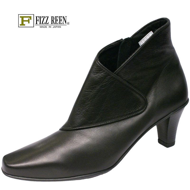【22.0cm】【23.0cm】【送料無料】《FIZZ REEN フィズリーン》 7060『FIZZ REEN 魅せるデザインとはきごこちの良さで信頼の日本製レディースシューズ・ブランド』履きやすさに配慮したおしゃれブーツ