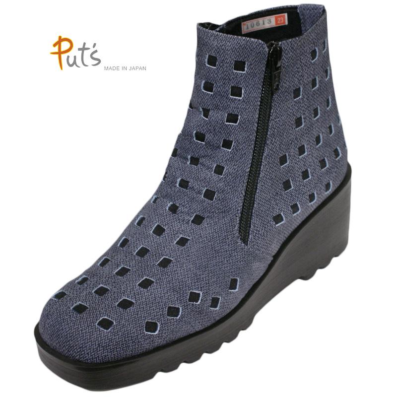 【新色入荷!】【送料無料!】《Put's プッツ》10613足もとと人を美しくするレディースシューズ・ブランド日本製美脚脚長の厚底ショートブーツです