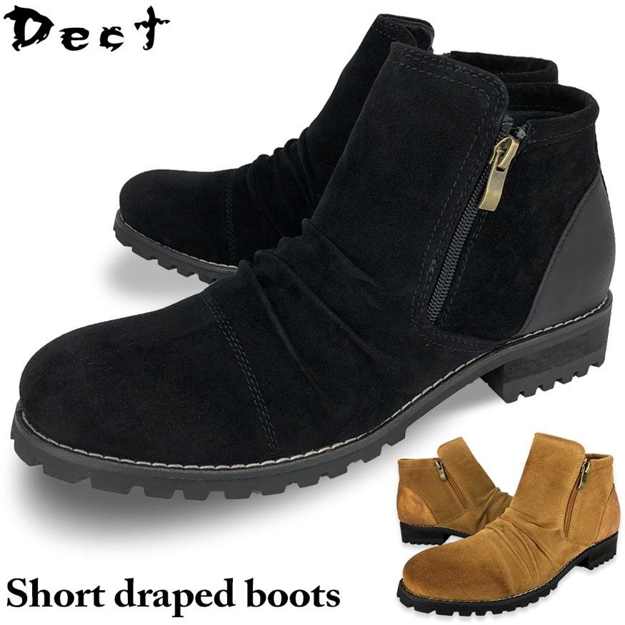 2021 秋 得 毎週更新 シューズ あす楽 送料無料 39ショップ セール品 ファッション DECT ブランド ブーツ デザート メンズ 紳士靴 ジッパーブーツ チャッカブーツ おしゃれ かっこいい モテ靴 上品 メンズ靴 フェイクレザー 靴 クシュクシュ 定番 シューズグラインド