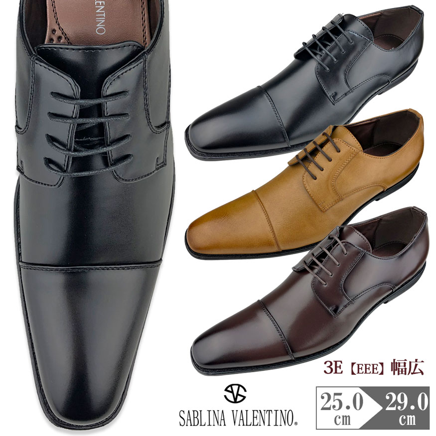2021 秋 得 シューズ あす楽 送料無料 39ショップ 海外 ファッション ビジネスシューズ プレゼント 革靴 メンズ 29cm 靴 紳士靴 大きいサイズ シューズグラインド ドレスシューズ 歩きやすい ビジネスカジュアル メンズ靴 レースアップ ビジネス靴 おしゃれ 紐靴