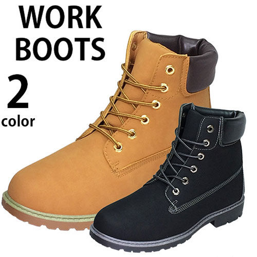 2021 秋 得 シューズ 大規模セール あす楽 期間限定お試し価格 送料無料 39ショップ ファッション ブーツ ワーク メンズ ワークブーツ カジュアルブーツ BULLET 紳士靴 黄 おしゃれ JAM ブラック 靴 メンズ靴 イエロー シューズグラインド 黒 歩きやすい