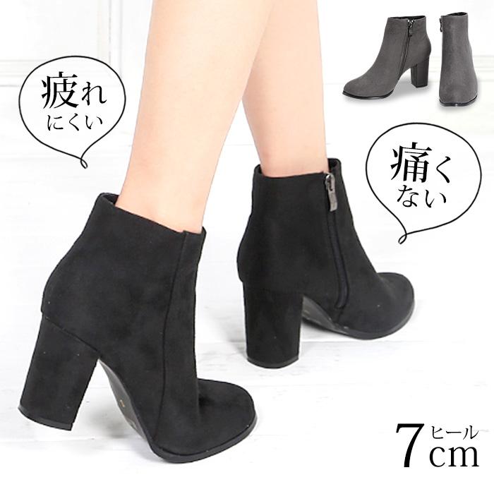 あす楽 シンプルで合わせやすい 軽くて履きやすい 7cmヒールで美脚に 安定感も抜群の太めハイヒール キレイめマニッシュブーツでスタイルアップが叶う一足です 送料無料 ショートブーツ レディース 激安卸販売新品 ブーティー レディースブーツ おしゃれ 秋ブーツ 疲れない シンプル マニッシュシューズ 靴 黒 商品追加値下げ在庫復活 大きいサイズ チャンキーヒール ab-129 ミドルブーツ ハイヒール アンクルブーツ 歩きやすい 25cm
