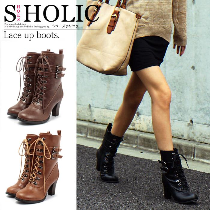 Summer Boots 2015