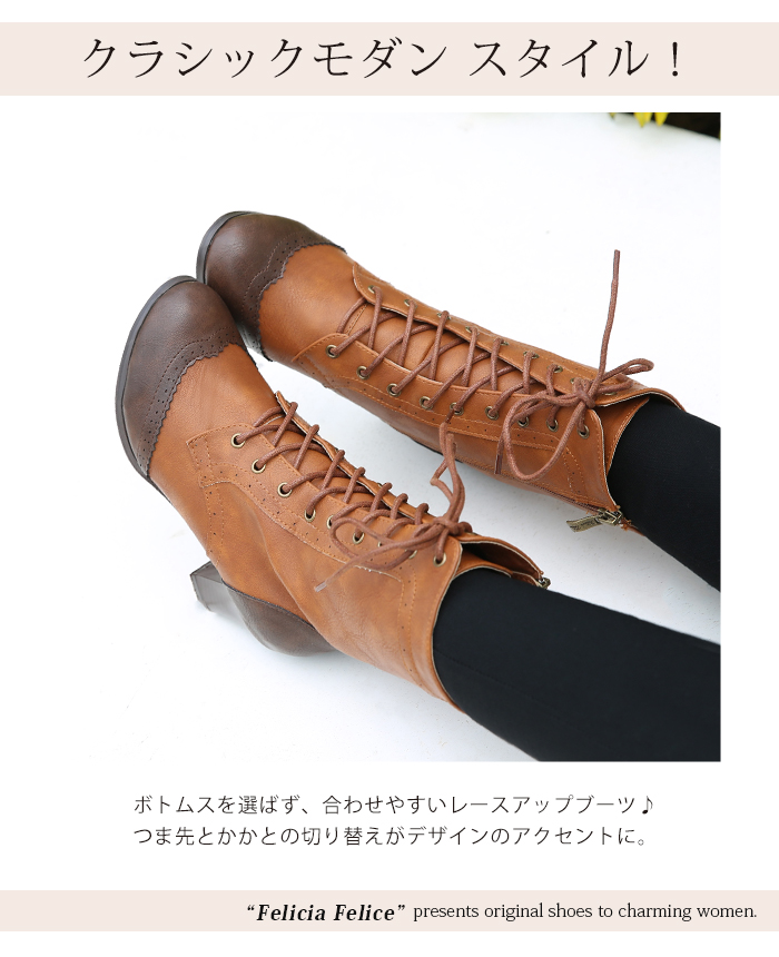 2015 fall graduation ceremony hakama boots lace-up boots short-length boots simple legs bicolor-to-ton color lace-up lace-up adult classy simple design heel black ladies / shoes ff-54