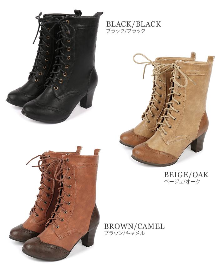 2015 秋季毕业典礼袴靴系带的靴子短长度的靴子简单腿双色吨彩色花边花边成人优雅简单设计跟黑色女鞋/鞋子 ff 54