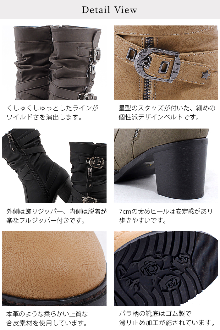 ショートブーツ ダブルベルトミドルブーツ ショートブーツ ナウシカ ヒール7cm ブラック黒 ジッパー付 大きいサイズ 3L 25cm レディース靴 iz-2 新作卒業式袴ブーツ コスプレ