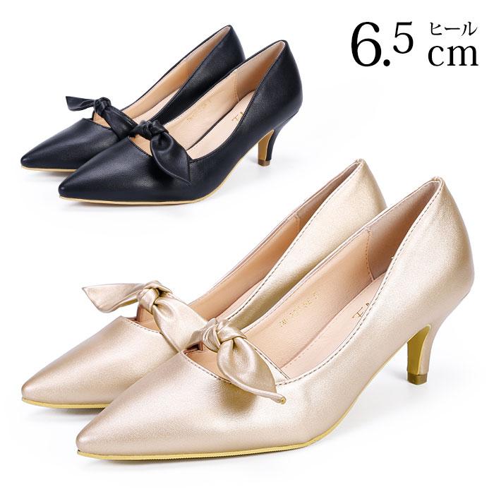 あす楽 キレイに見えて歩きやすい6.5cmヒールのリボンパンプス スラっと見えるとんがりトゥが女らしい ベーシックなブラックと華やかなベージュ 普段使いからパーティにも活躍 パンプス リボン ポインテッドトゥ とんがりトゥ ハイヒール高6.5cm ベージュゴールドブラック P 新商品 新型 痛くない 黒 フェリシア tm-281 レディース靴 大きいサイズ 歩きやすい 大注目 SHOESHOLIC フェリーチェ シューズホリック