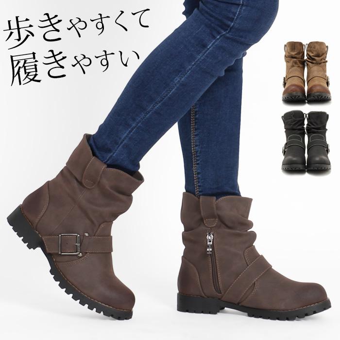 クシュクシュがかわいいエンジニアブーツ 歩きやすいローヒールのショートブーツは長時間歩いても疲れないと人気 大きいサイズ25cmまで あす楽 ブーツ レディース ショートブーツ エンジニアブーツ ショート 黒 ミドルブーツ くしゅくしゅ 希望者のみラッピング無料 歩きやすい 太ヒール ue30 ぺたんこ ローヒール 靴 P 疲れない 25cm 大きいサイズ 厚底 新発売