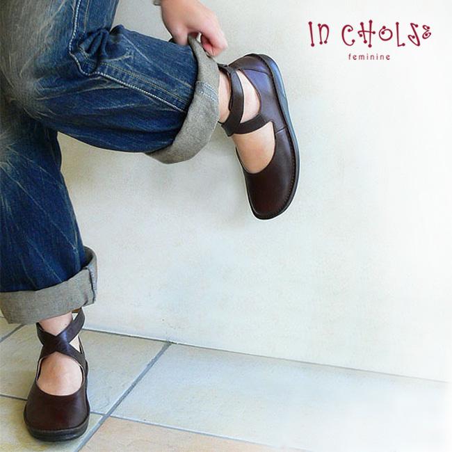 本革 日本製 【In Cholje(インコルジェ)--【コンフォートシューズ--思いっきり履きやすい!ナチュラル♪クロスベルトシューズ歩きやすい靴 だから コンフォートシューズ としてもどうぞ! [FOO-SP-8044]H3.0