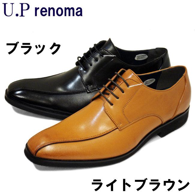 U.P renoma 【ユーピー レノマ】 3559 メンズ・スワールトゥ・ビジネスシューズ 【スワローモカ】【レースアップ】 【UP renoma】【メガ アイビー】 【送料無料】