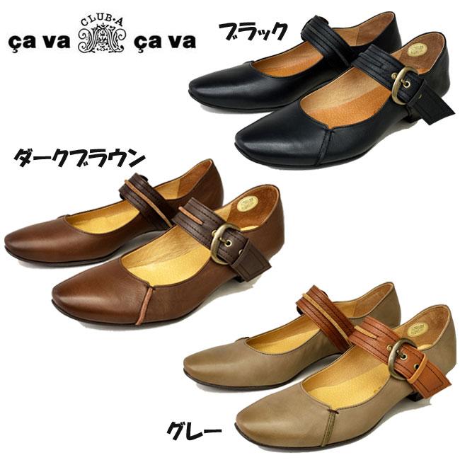 cavacava サヴァサヴァ cava cava サバサバ本革 レザー パンプス ストラップ レザーパンプス3720103 送料無料 新作 ※(予約)表記はメーカーに在庫確認します。