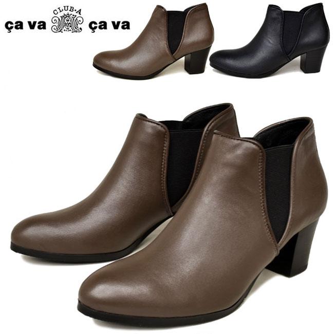 【クリアランス】 cavacava サヴァサヴァ cava cava サバサバ本革 レザー ブーティー ショートブーツ 厚底 ヒール6220067 送料無料 20%OFFセール