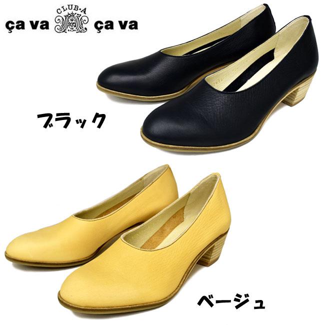 【クリアランス】 サバサバ サヴァサヴァ cavacava cava cava 本革 レザー パンプス 厚底 レザーパンプス 7600771 送料無料