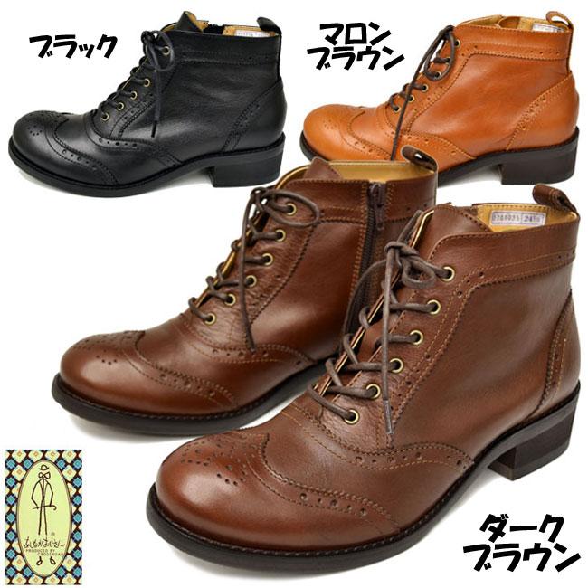 あしながおじさん 本革 レザー クラシカル ショートブーツ ショート丈 レースアップ ブーツ 日本製701035 (A倉庫)予約は8月中旬~の入荷です。