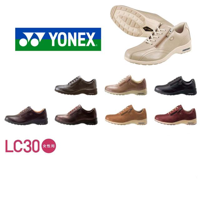 【生活応援価格】【交換返品企画】 YONEX 【ヨネックス】 LC30 (スムース) レディース・ウォーキングシューズ パワークッション 【送料無料】