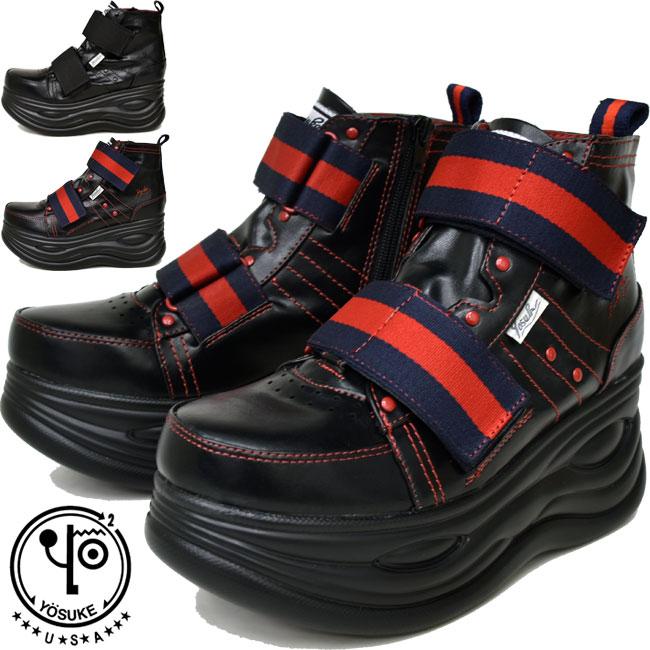 ヨースケ YOSUKE 厚底スニーカー 厚底ブーツ ハイソール ショートブーツ レディース 2600987
