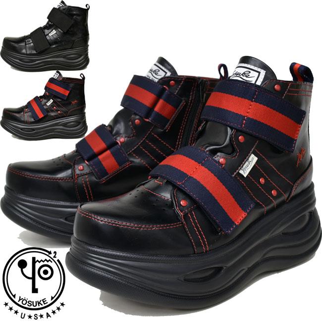 ヨースケ YOSUKE 厚底スニーカー 厚底ブーツ ショートブーツ メンズ ブラック 2608062