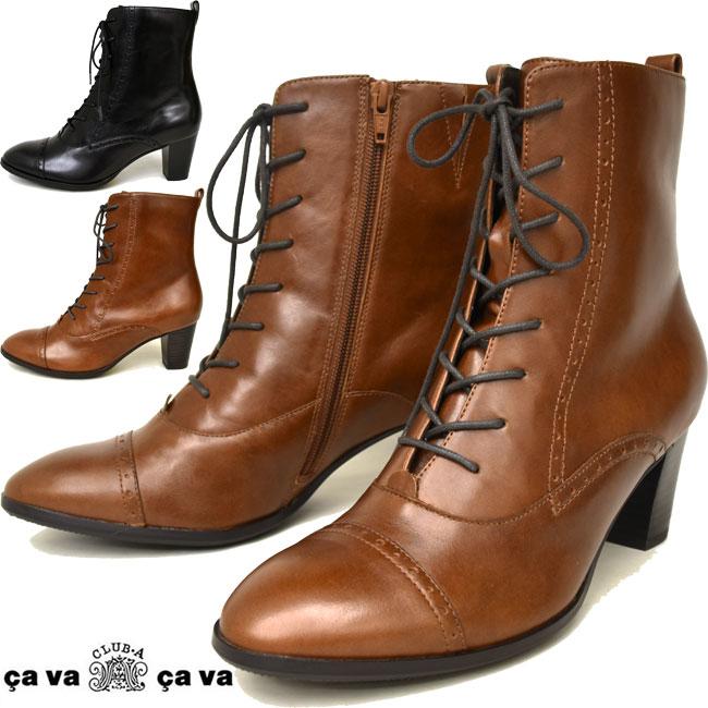 靴 レディース cavacava サヴァサヴァ レザー ブーツ 本革 レースアップ サバサバ サヴァサヴァ cavacava cava cava レースアップブーツ 本革 レザー レディース 全2色 22.5cm-24.5cm 7305359