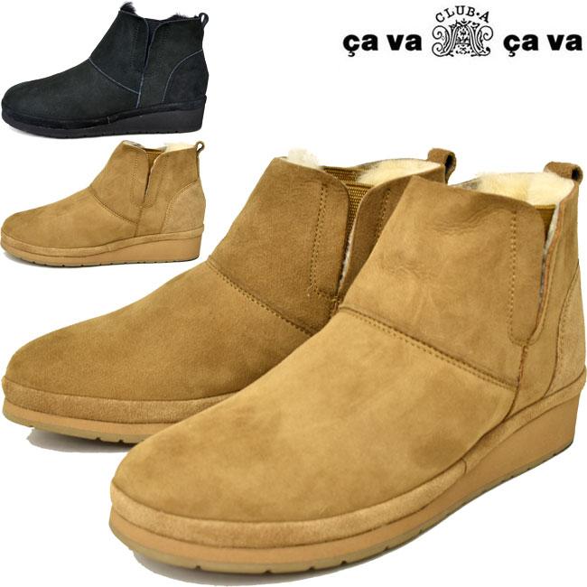 サバサバ サヴァサヴァ cavacava cava cava ムートンブーツ 本革 レザー レディース ショート 22.5cm-24.5cm 6820025