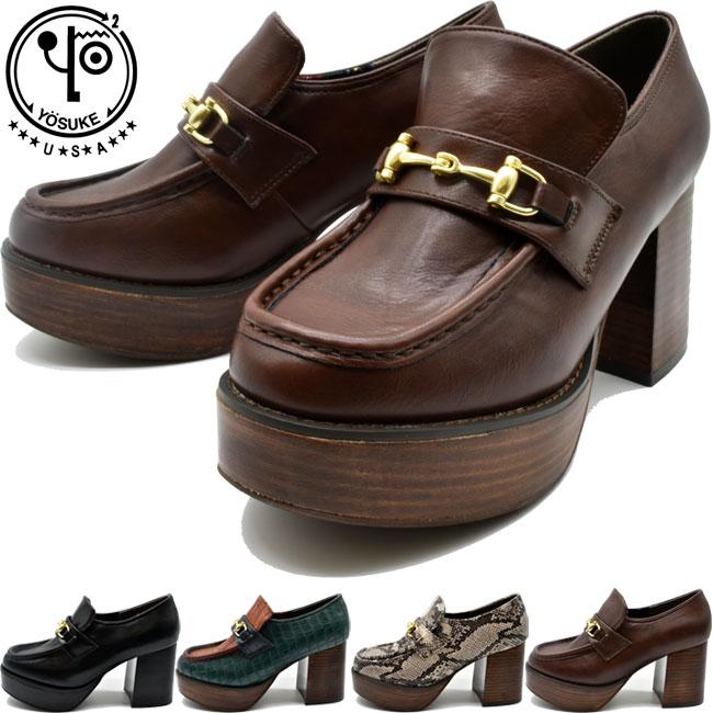あす楽 送料無料 靴 レディース YOSUKE U.S.A ヨースケ パンプス 4320010 全4色 セール 厚底 超激安 S-LL ローファー チャンキーヒール 厚底ローファー