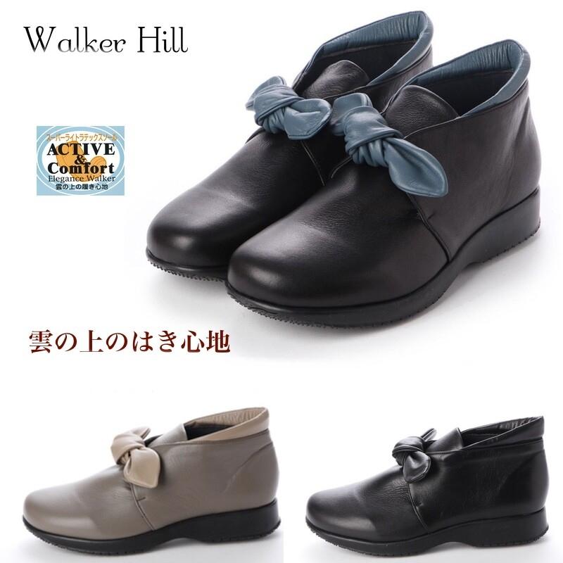【送料無料】Walker Hill (ウォーカーヒル)19303 リボン スリッポン ブラック/グレージュ/Dオーク コンフォートシューズ コンビ カジュアル 約3cmローヒール 日本製 本革 ゆったり 4E 幅広 軽量