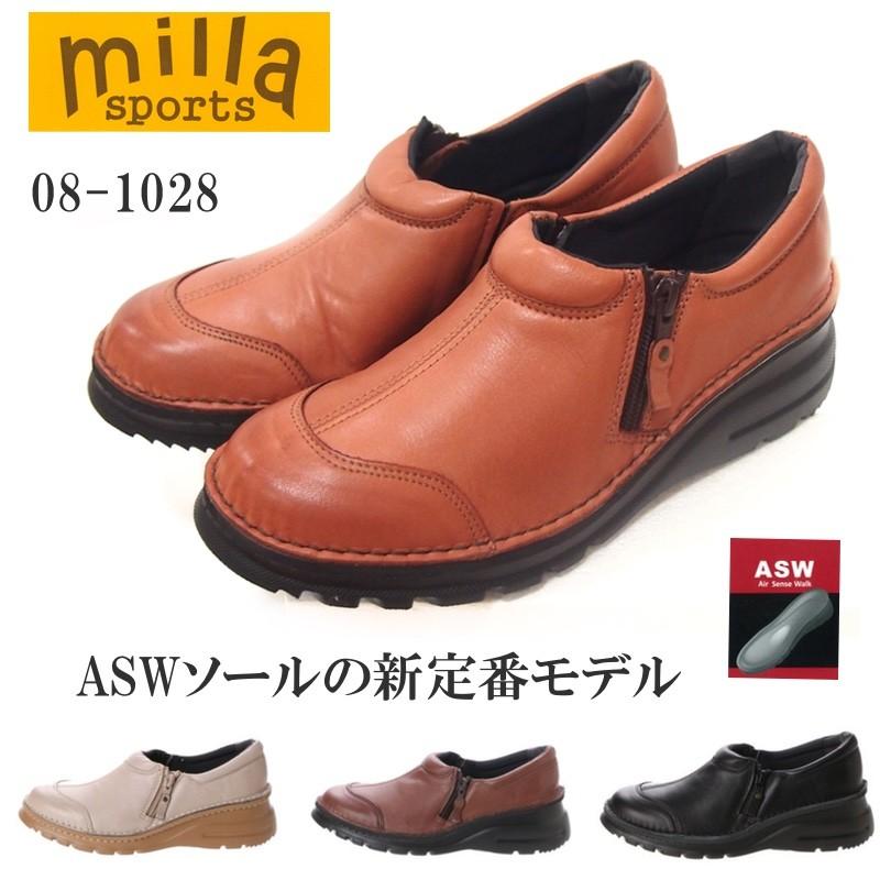 【送料無料】ミラスポーツ(Milla sports) 1028 4E ジッパー デザイン シューズ カジュアル コンフォート ブラック/ライトグレー/ダークブラウン/ブリック 約3.5cm インヒール 日本製 本皮 ゆったり 幅広