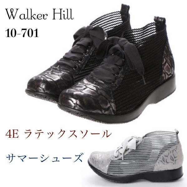 【送料無料】Walker Hill (ウォーカーヒル) 701 ブラック/グレー サイド メッシュ カジュアル コンフォート シューズ リボン サマー ヒョウ柄 約2cmローヒール【日本製・豚プリント・ゆったり 4E 幅広・軽量】
