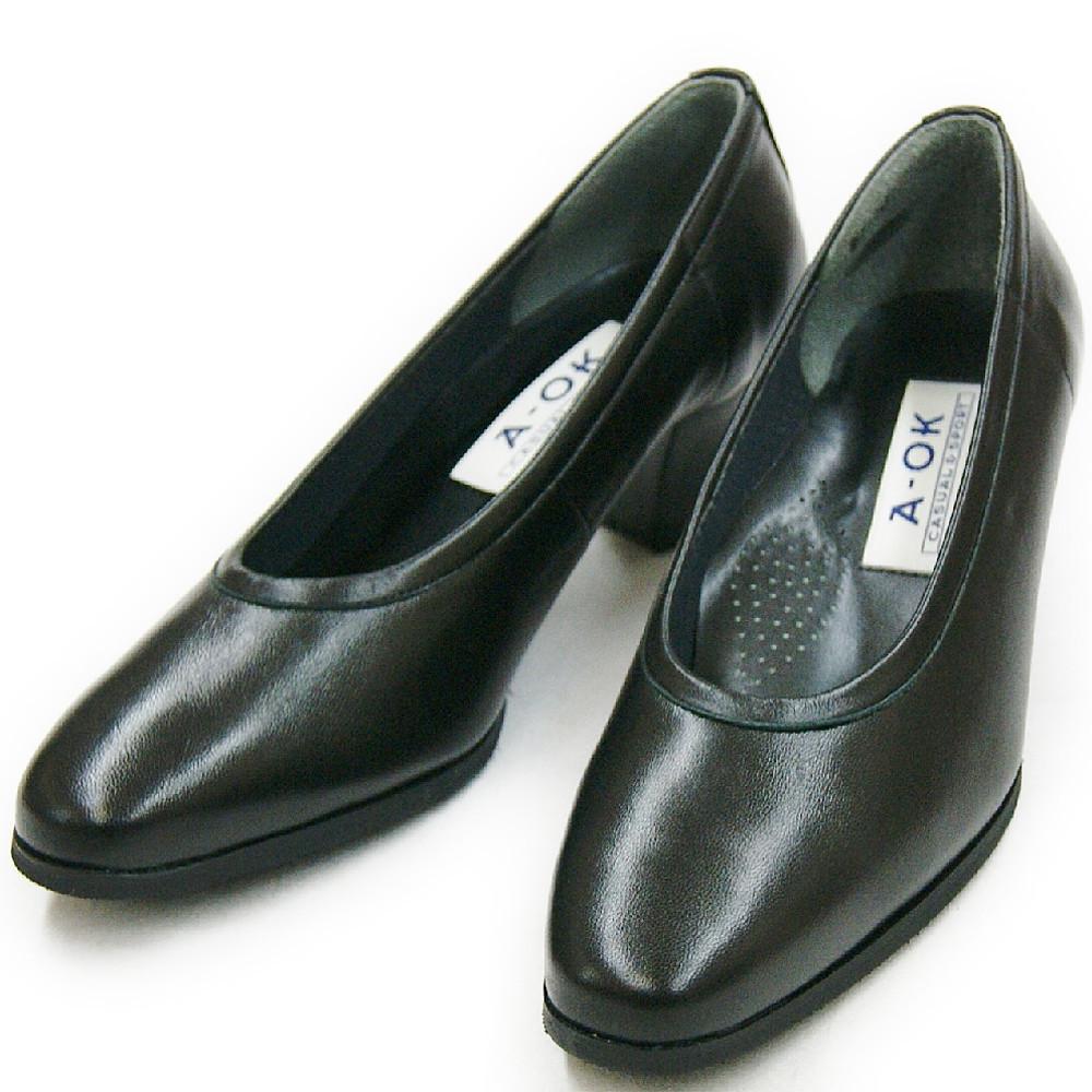 【送料無料】A-OK パンプス 7110 ブラック フォーマル プレーン 4.5cmヒール 【冠婚葬祭・通勤・ビジネス・小さいサイズ・ゆったり3E 幅広・日本製 本皮