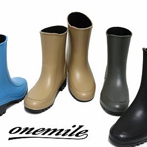 雨の日 ガーデニングに セールSALE%OFF ワンマイル 新作多数 Onemileレディースレインブーツ OMP-211 ショート ラバーブーツ 交換可能 履きやすい 長靴 送料無料