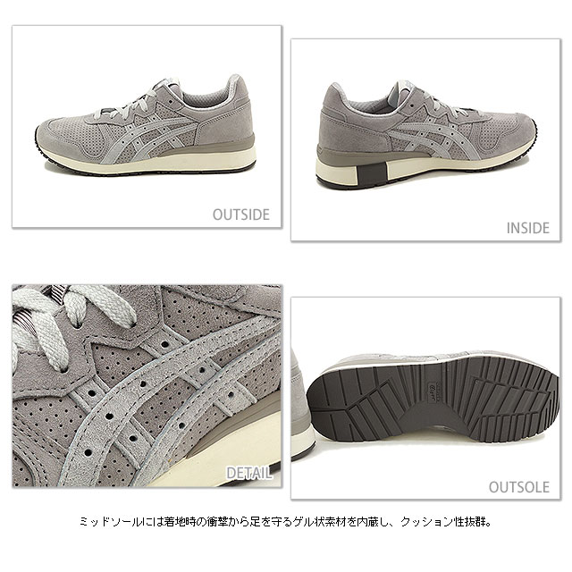 ONITSUKA TIGER onitsuka tiger TIGER ALLIANCE TH4B4L-1113