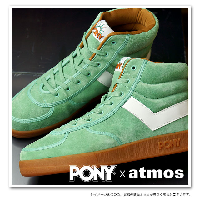 atmos X PONY atto- MOS X pony sneakers SLAMDUNK HI slam dunk high