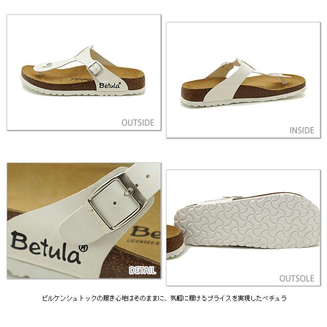 Betula Betula BY BIRKENSTOCK Rap Sandals wrapped white (BL734521) Birkenstock Womens mens