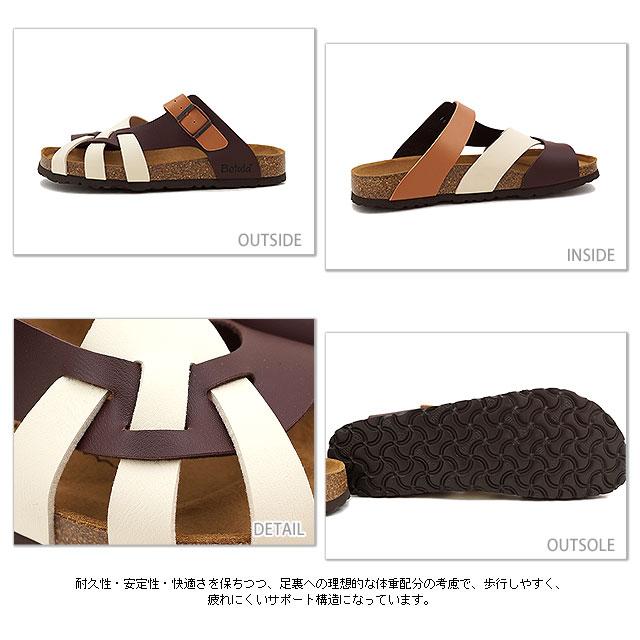 桦桦的勃肯 Lambad 凉鞋的心肝挖出来多色布朗 (BL775373) / 勃肯女装男装