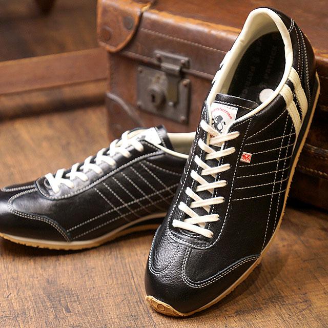 【返品送料無料】【ノベルティプレゼント】パトリック PATRICK スニーカー PAMIR パミール メンズ・レディース 日本製 靴 BLK ブラック 黒 (27071)