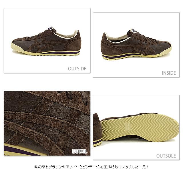 ONITSUKA TIGER onitsuka tiger TIGER CORSAIR VIN THL300-6262