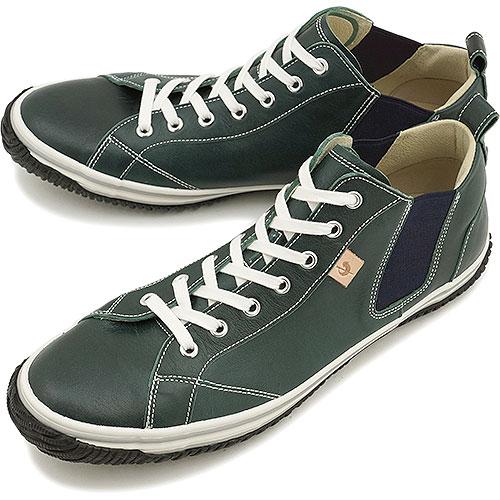 【即納】【返品送料無料】SPINGLE MOVE スピングルムーブ SPM-442 スピングル ムーヴ Dk.Blue 靴 (SPM442-133)【コンビニ受取対応商品】