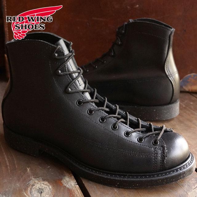 【返品サイズ交換可】レッドウィング ラインマン ブーツ メンズ レディース REDWING 2995 Lineman Boot Black Retan【コンビニ受取対応商品】