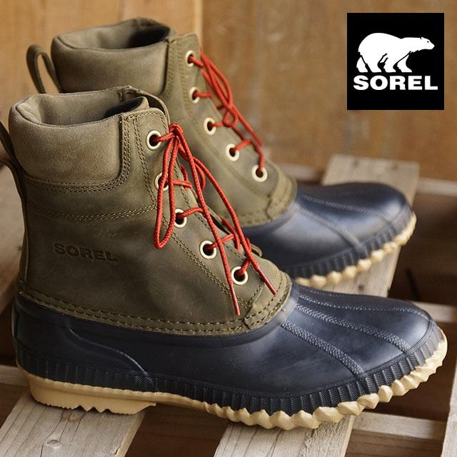 sorel Cheyanne Grain Leather Boots Z0xDbOmj