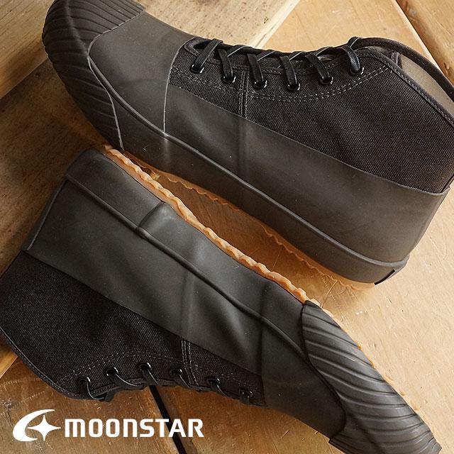 【即納】Moonstar ムーンスター FINE VULCANIZED ファイン ヴァルカナイズド メンズ レディース スニーカー ALWEATHER C オールウェザー C CHARCOAL (54320347) 日本製 靴 shoetime【コンビニ受取対応商品】