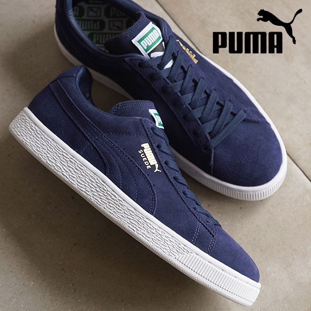 PUMA Puma men sneakers SUEDE CLASSIC + suede classical music plus pea coat    pea coat   white (356 18f1bbe94