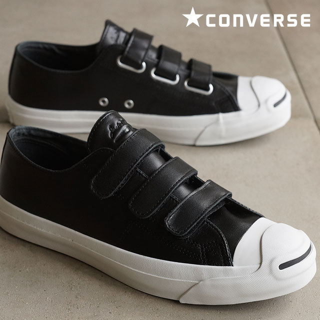 1e69e239c269 ... usa converse converse mens womens sneaker jack purcell v 3 leather  converse jack purcell velcro leather