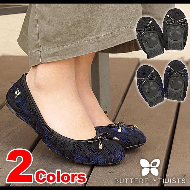 4cc57ac19549 Shoetime Butterflytwists Butterfly Twist Mobile Shoes Lady S Pumps. Room  Footwear Mobile Butterfly Twist Shoe Butterflytwists Sophia Bt1001 Women ...