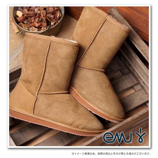 【在庫限り】emu エミュー オーストラリア ムートンブーツ STINGER LO スティンガー ロー 靴 (耐水シープスキン) CHESTNUT 靴 (W10002)【USロゴ】【ts】 【コンビニ受取対応商品】