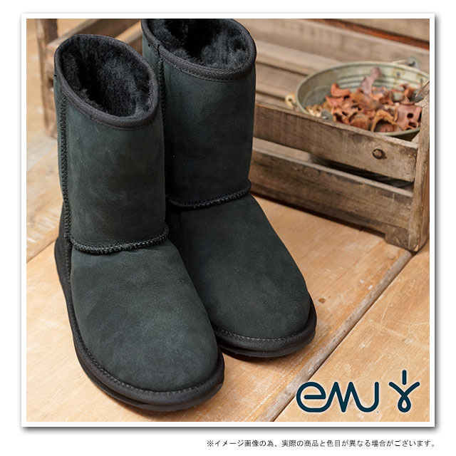 【在庫限り】emu エミュー オーストラリア STINGER LO スティンガー ロー 靴 (耐水シープスキン) ムートンブーツ BLACK 靴 (W10002)【USロゴ】【ts】 【コンビニ受取対応商品】