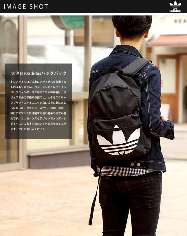 adidas Originals adidas originals Apparel Mens Womens BACKPACK CLASSIC  TREFOIL backpack classic trefoil Luc  AJ8527 AJ8528 AJ8529 AJ8530 AJ8531 AJ8532 SS16 05f247700825e