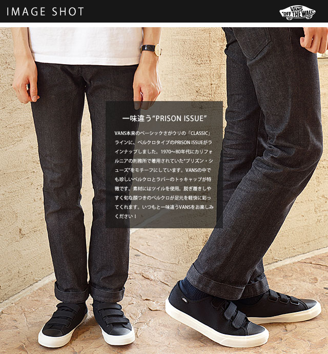 MENS PRISON ISSUE TWILL