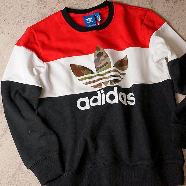 d0dd09881d3f Adidas originals apparel duck block cruise wet shirt adidas Originals CAMO  BLOCK CREW SWEATSHIRT mens ladies ...