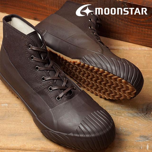 【即納】ムーンスター ファインバルカナイズド オールウェザー C Moonstar FINE VULCANIZED メンズ レディース 日本製 スニーカー 靴 ALWEATHER C DARK BROWN (54320345 FW16)【コンビニ受取対応商品】