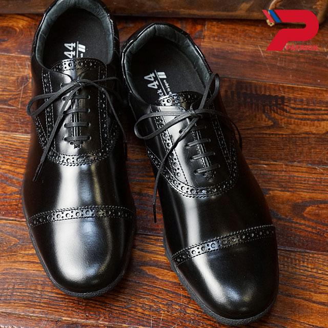 【あす楽対応】【返品送料無料】PATRICK パトリック スニーカー メンズ レディース 靴 KAPIT II カピト2 BLK(12621)日本製 Made in Japan【br】【コンビニ受取対応商品】